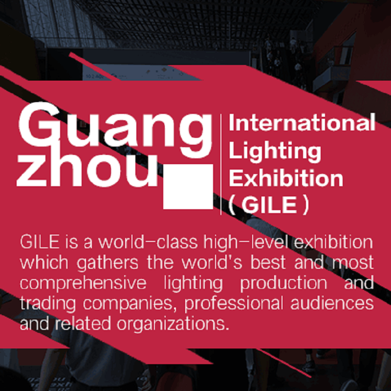 25th Guangzhou International Lighting Exhibition 2020